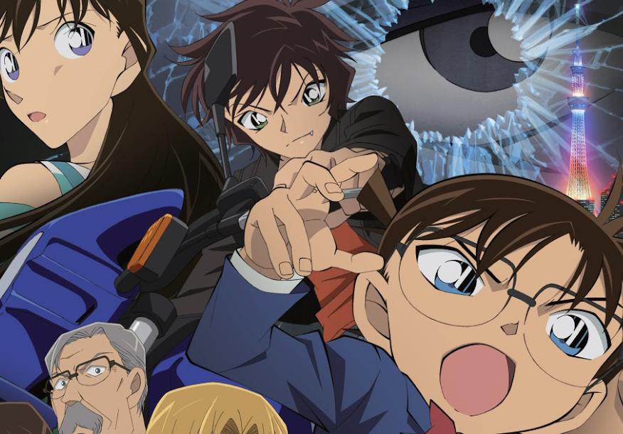 Detective Conan: Dimensional Sniper